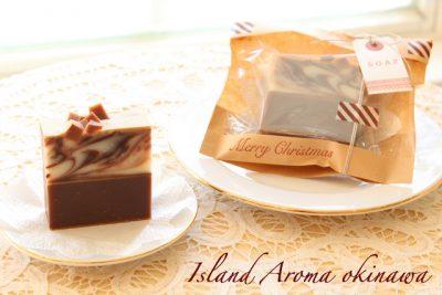 No.1 CHOCOLAT DE CHRISTMAS(ショコラ ドゥ クリスマス)