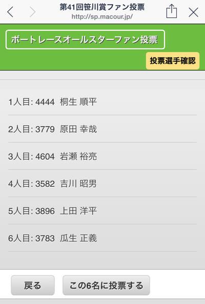 app-022418100s1454397888