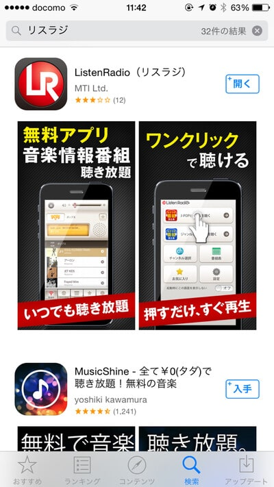 app-065351500s1457578901
