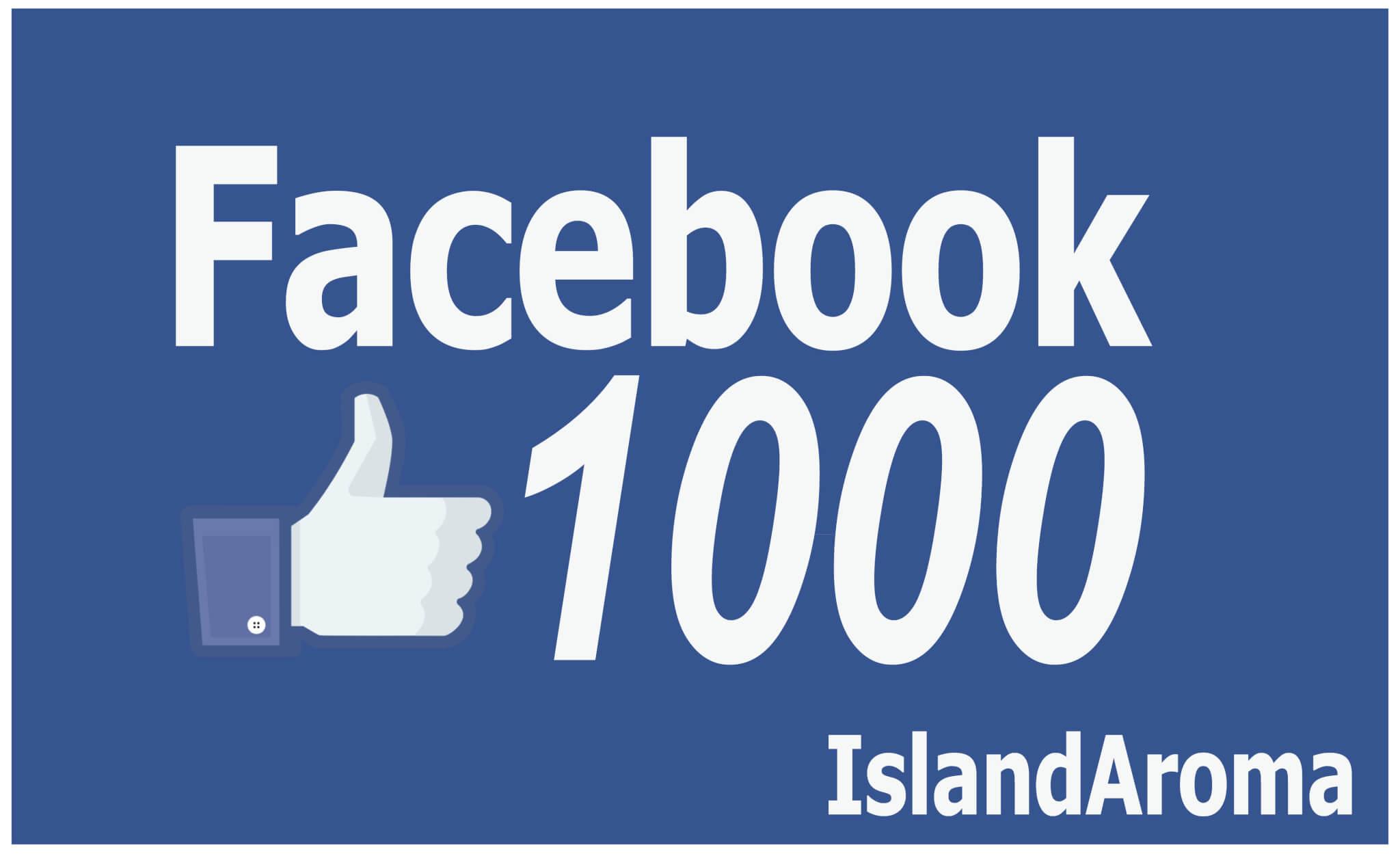 フェイスブック1000いいね!記念企画プレゼント♪