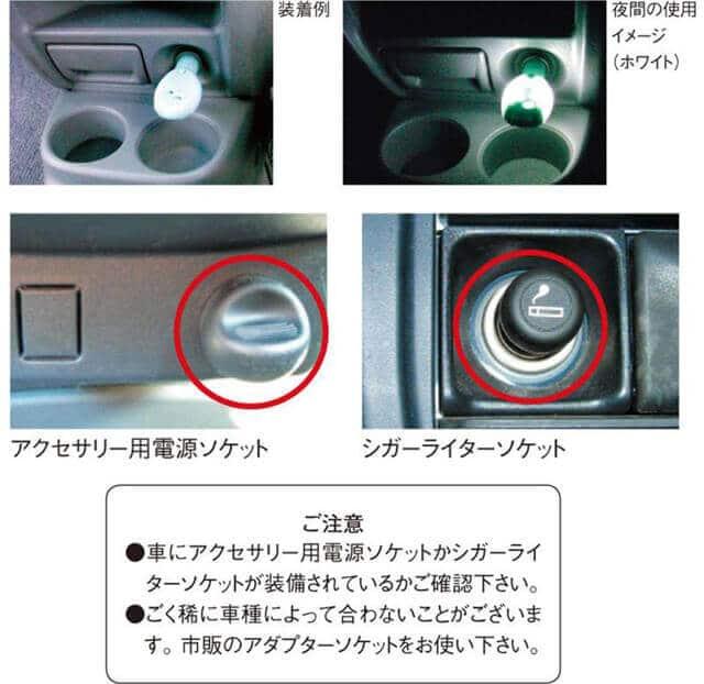 aroma-zakka-image21