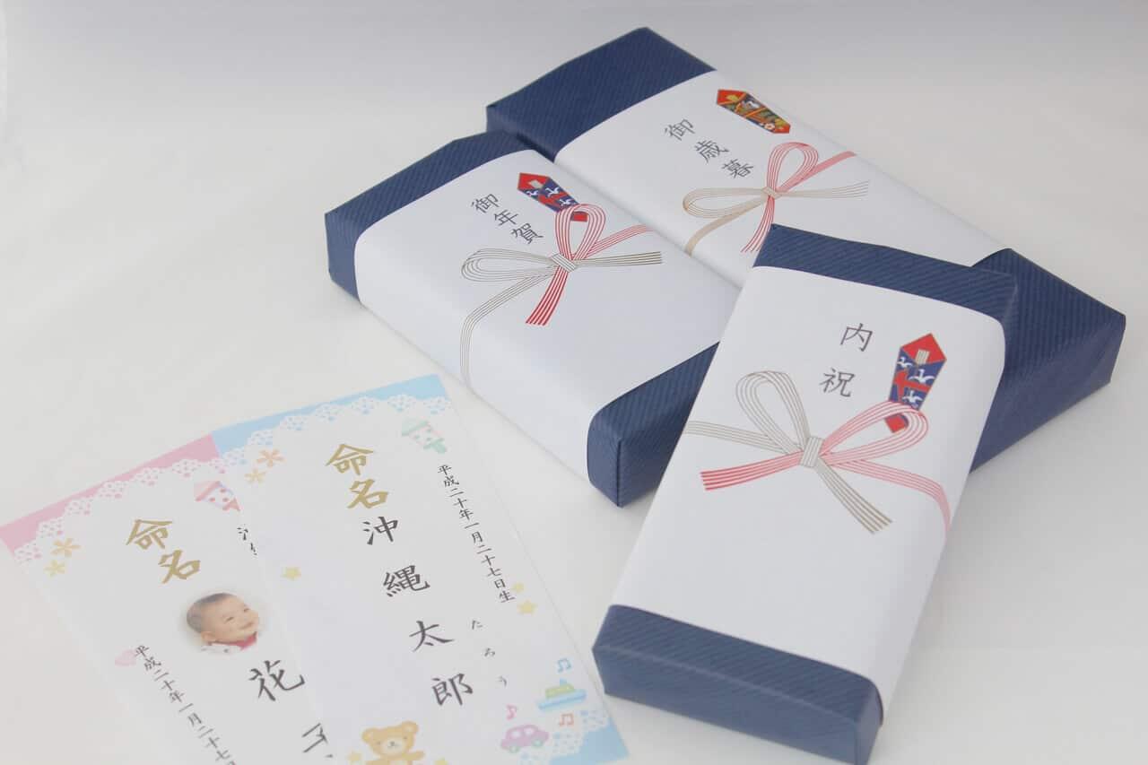 gift-image04