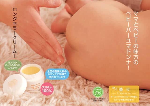 skincare-image11