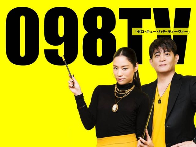 098tv-アイコン