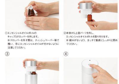 aroma-zakka-image15