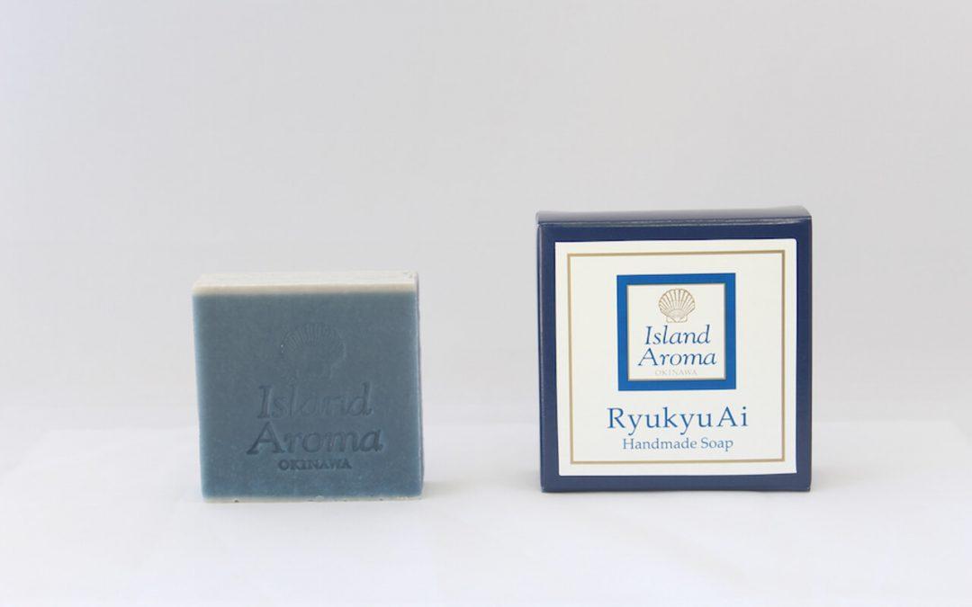 RyukyuAi(琉球藍石鹸)発売!!