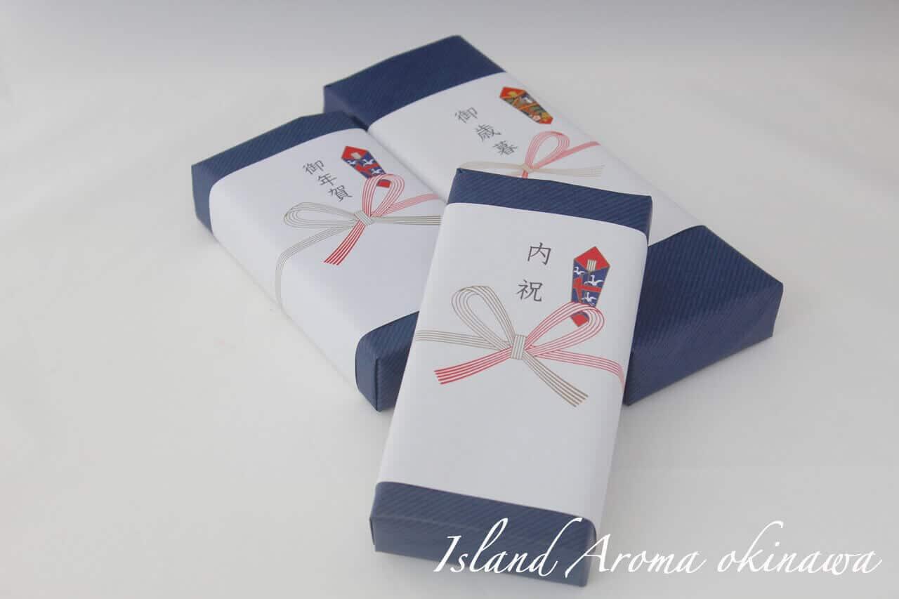 gift-image02s