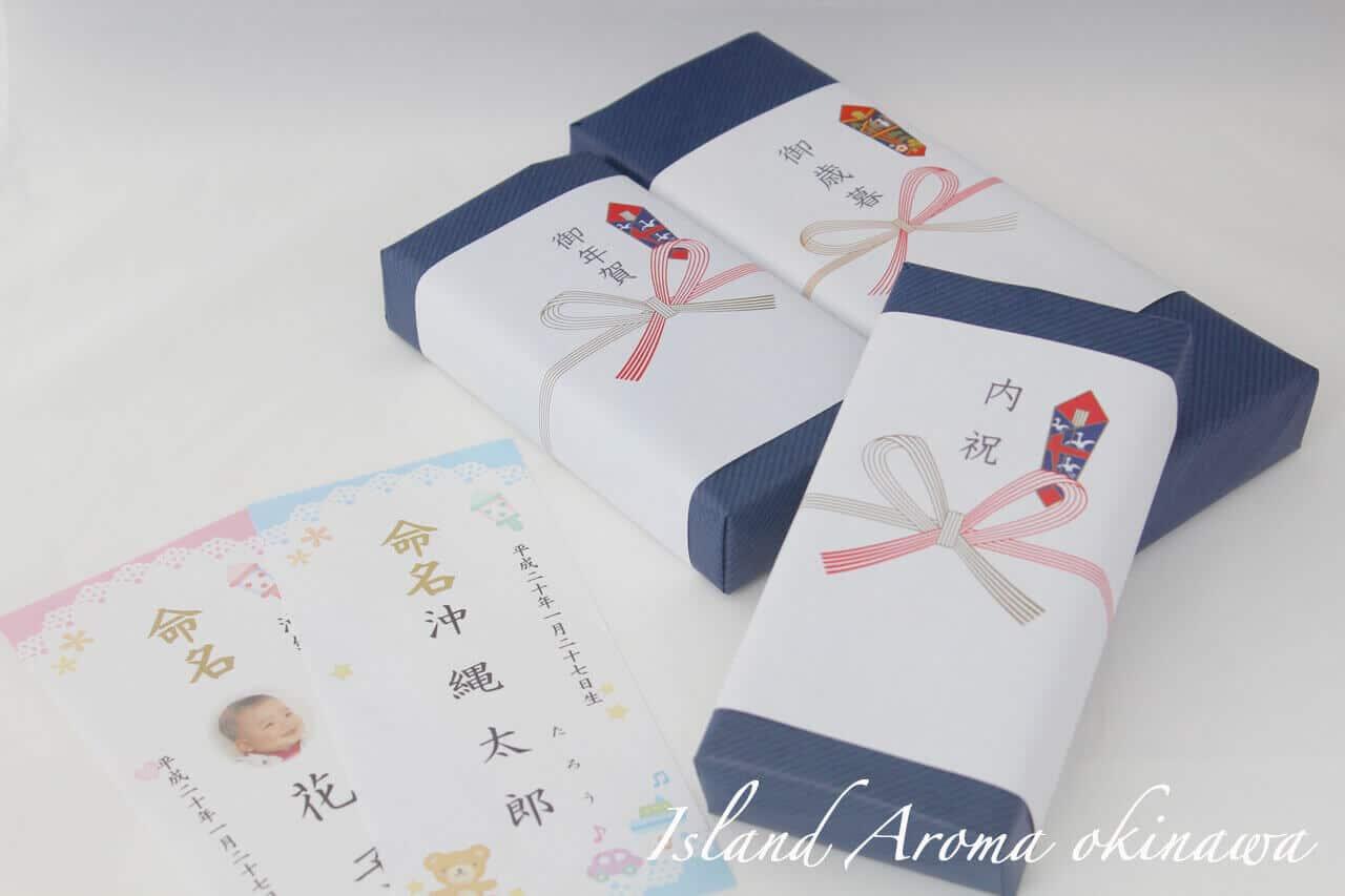gift-image04s