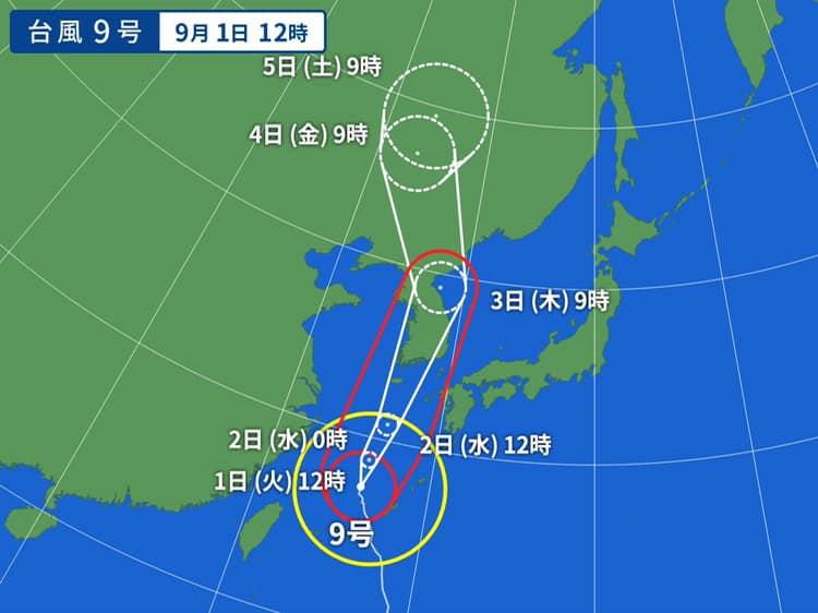 本日9/1(火)も、台風のため、 お休みさせていただきます。